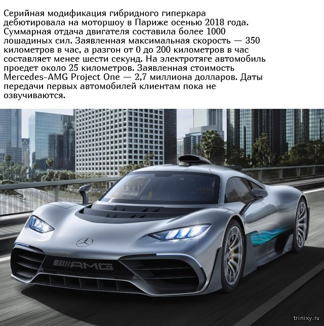 Мощные, быстрые, экологически чистые суперкары (9 фото)