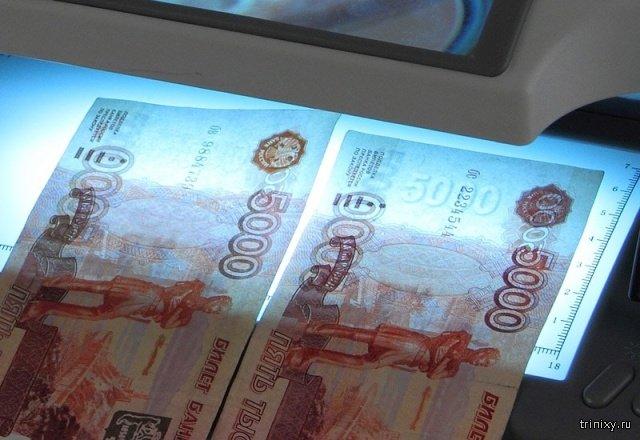 Наглые мошенники из Екатеринбурга (фото)