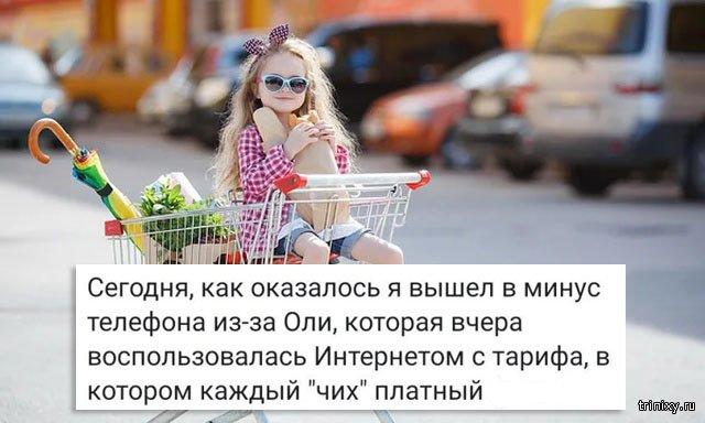 Финансовое воспитание (4 фото)