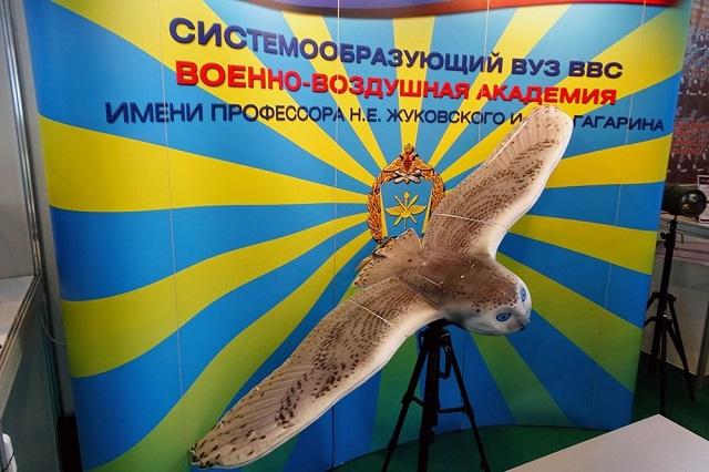"""На форуме """"Армия-2019"""" показали беспилотник в форме совы (3 фото)"""