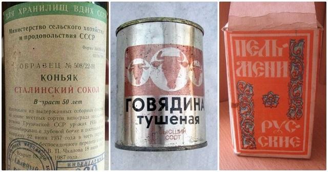 Вкусные воспоминания о качественных продуктах эпохи СССР (18 фото)