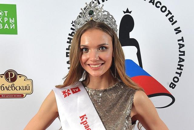 Титул «Краса России-2019» получила Анна Бакшеева, выпускница из Читы (15 фото)