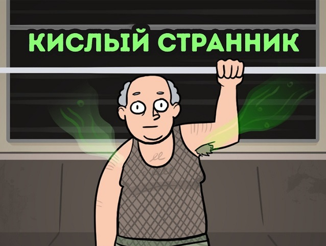 Забавные картинки про эпичных обитателей метро (10 картинок)