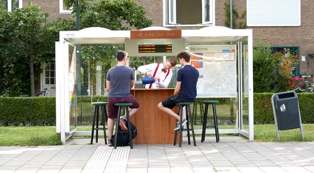 Самая лучшая автобусная остановка в мире