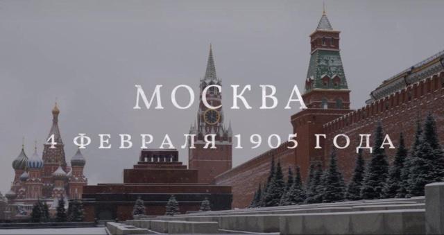 """Нелепый фейл в сериале """"Последние цари"""" от Netflix (2 фото)"""