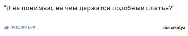 Алена Водонаева отметила 37-летие откровенной фотосессией (6 фото)