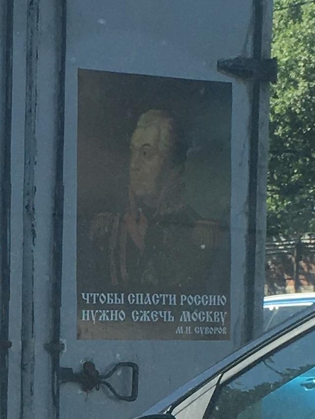 Ничего необычного, просто фото, сделанное на дороге Воронеже (2 фото)