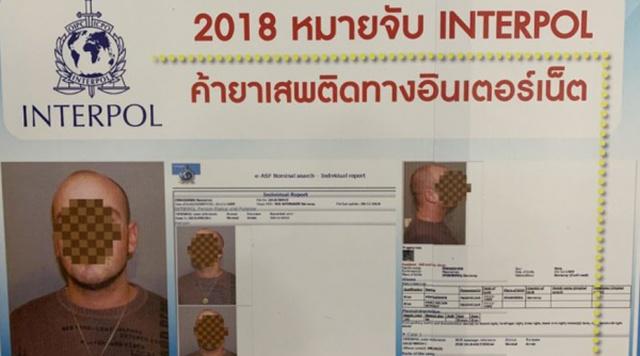 Как немец скрывался в Таиланде, но попался (2 фото + видео)