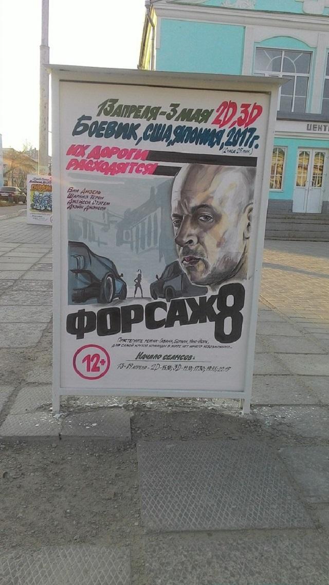 Рисованные киноплакаты современных фильмов в стиле ретро (20 фото)