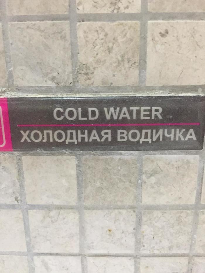 Особенности перевода для посетителей отеля (11 фото)