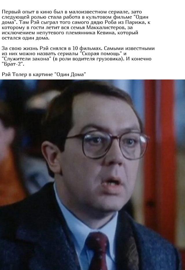 """Беня - дальнобойщик из """"Брат-2"""" (9 фото)"""