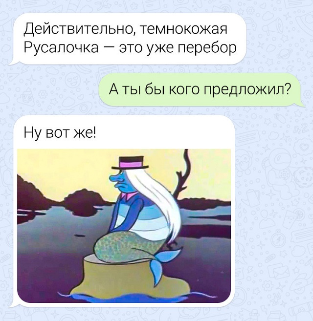 Типичные переписки закадычных друзей (15 скриншотов)