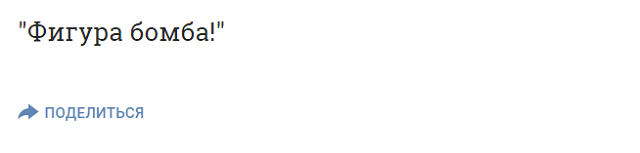 """Бывшая солистка """"Ленинграда"""" Алиса Вокс порадовала подписчиков фотографией в нижем белье (15 фото)"""