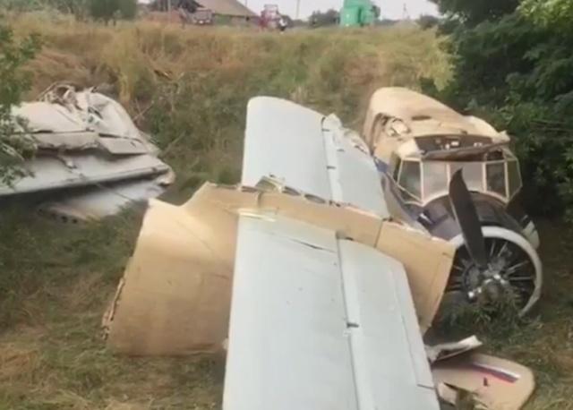 Полиция разыскивает пилота, осуществившего жесткую посадку на свекольном поле