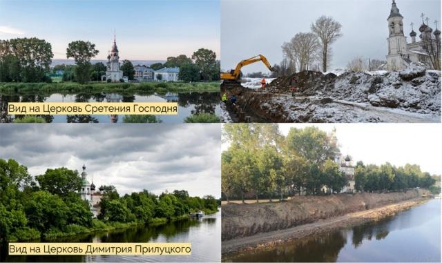 Реконструкция набережной в Вологде (6 фото)