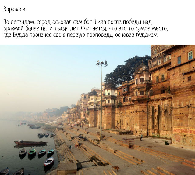 Факты об Индии (8 фото)