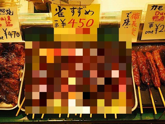 Необычное блюдо от уличного торговца из Японии (3 фото)