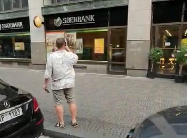 Российский Сбербанк в Праге