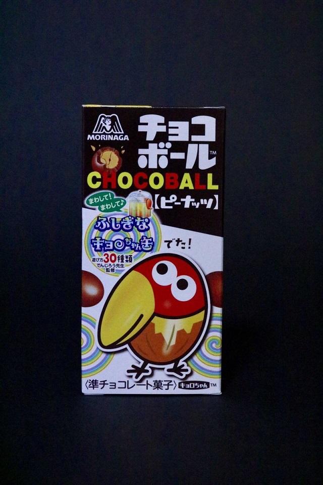 Японец создает настоящие произведения искусства из упаковок от продуктов (30 фото)