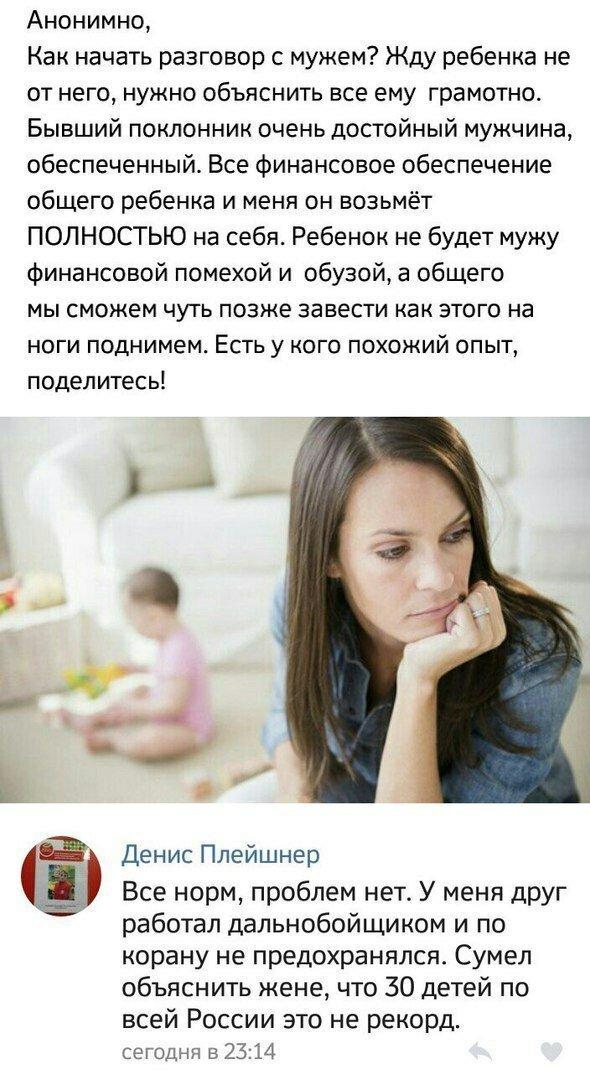 Женщины говорят... (16 фото)
