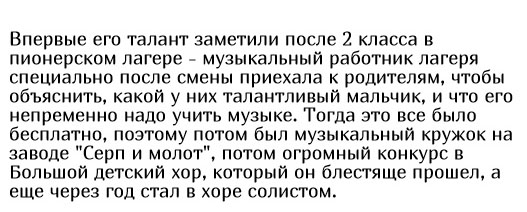 Детская песня и развал СССР (12 фото)