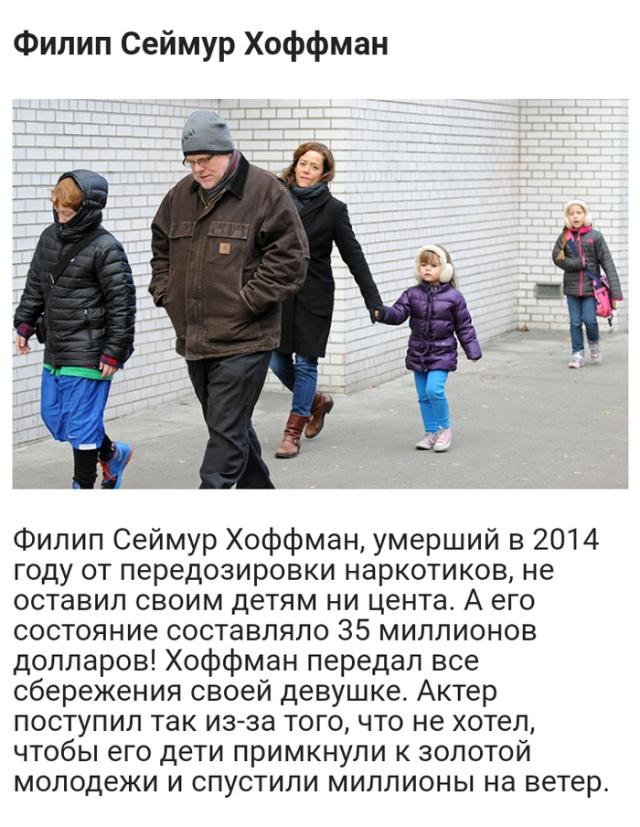 Звезды, которые не оставят свое наследство детям (6 фото)