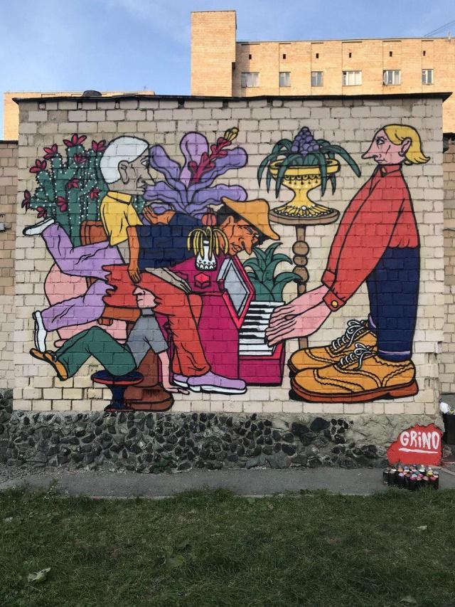 """""""Карт-бланш"""" - фестиваль уличного искусства в Екатеринбурге (19 фото)"""