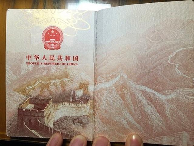 Самые стильные паспорта мира (18 фото)