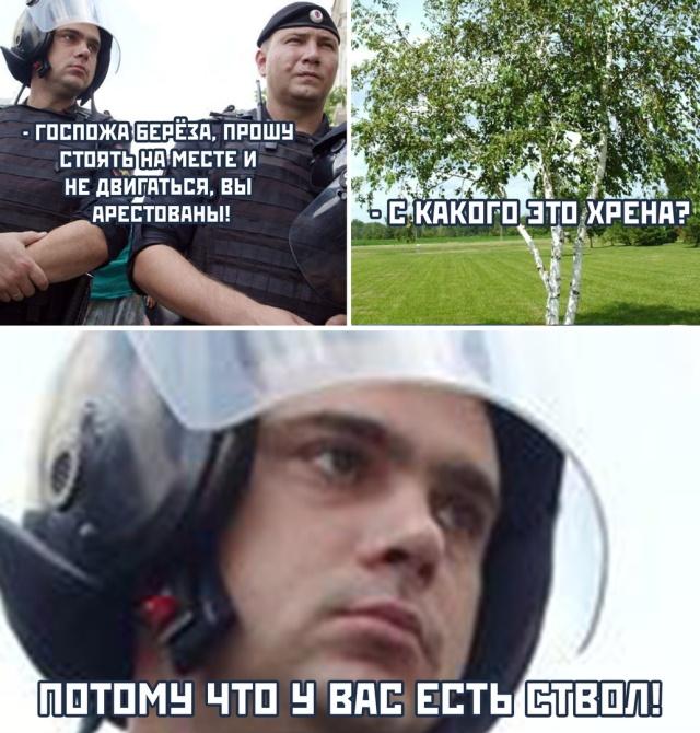 Реакция на задержания участников митинга в Москве (10 фото)