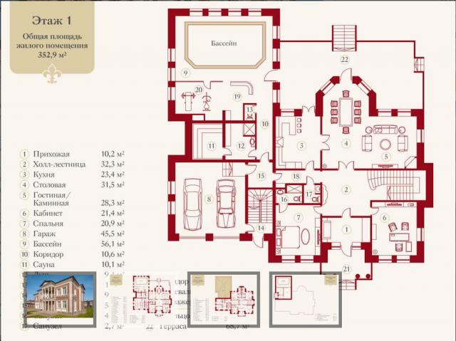 Александр Масляков купил дом за 388 млн неподалёку от особняка Ротенбергов (12 фото)