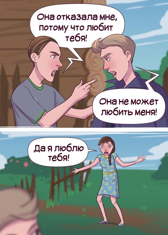 Самые распространенные герои российских сериалов (11 фото)