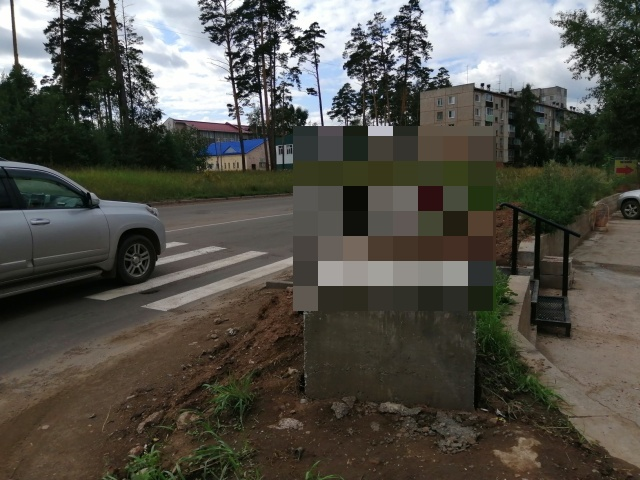 В Братске установили памятник подвеске (3 фото)