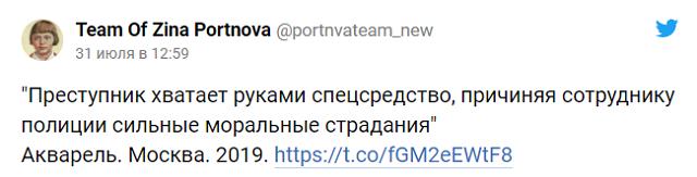 Telegram-бот, который добавляет на любой снимок сотрудников ОМОНа (28 фото)