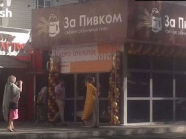 В Томске батюшку обвинили в том, что он освятил пивной магазин