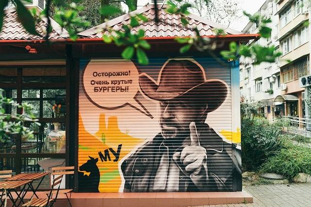 Яркие сочинские граффити, которые действительно украшают улицы (26 фото)