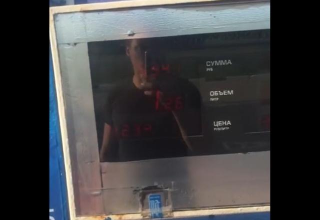 """""""Невидимый бензин"""" на заправке. Неприятно платить за воздух..."""