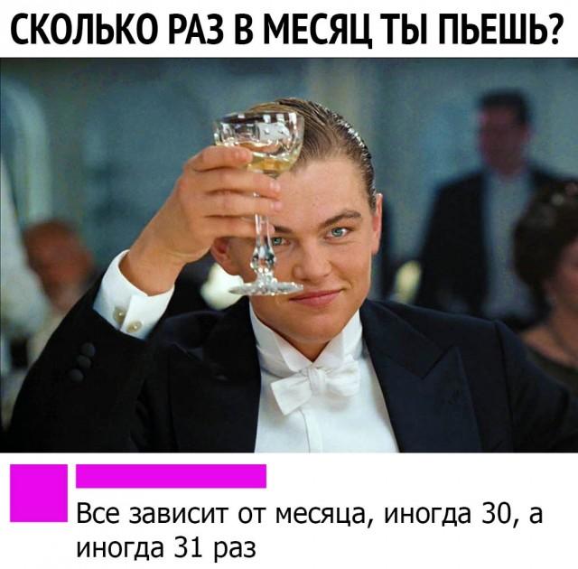 1565274866_podb_vecher_30.jpg