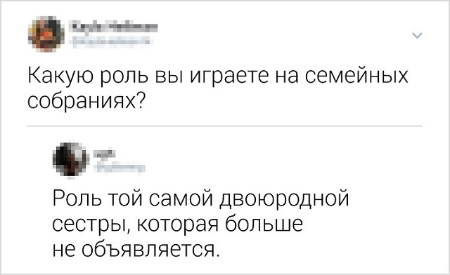 Подборка колких комментариев от пользователей соцсетей (20 скриншотов)