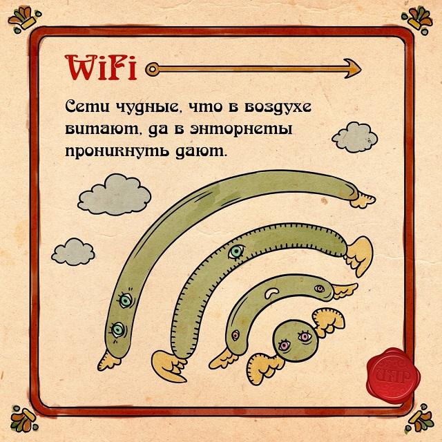 Интернет-терминология для самых стареньких (23 фото)