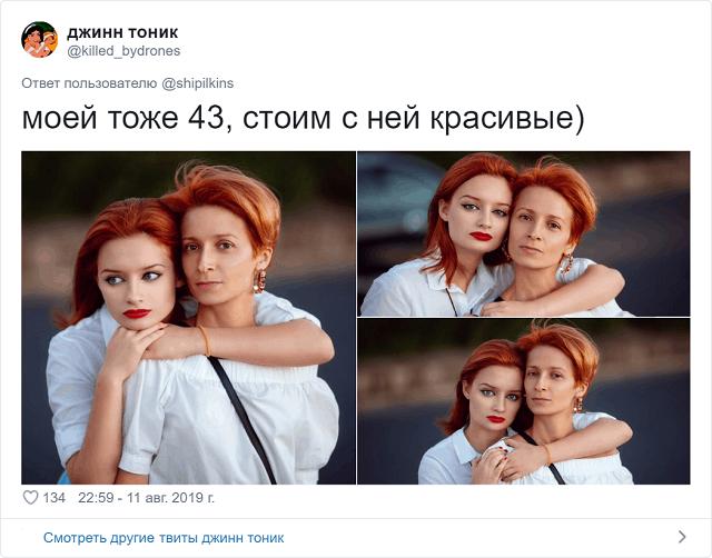 Флешмоб: дети хвастаются своими мамами-красавицами (18 фото)
