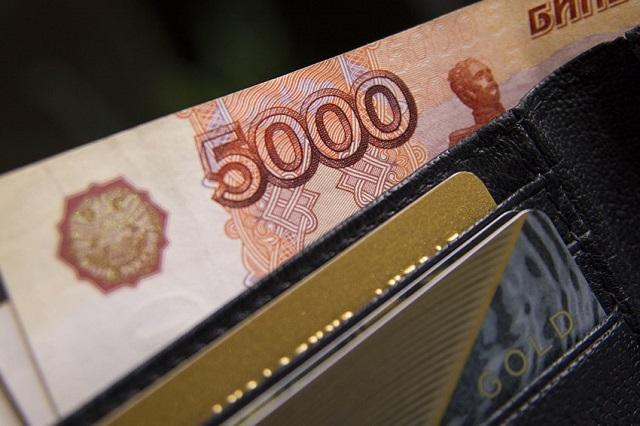 Опрос: россияне назвали сумму зарплаты, которую они считают справедливой