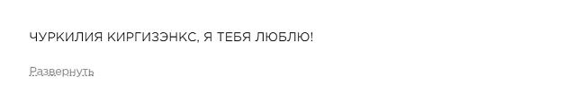 Рэперша Азилия Бэнкс похвасталась футболкой с неприличным словом на русском языке (2 фото + 7 скриншотов)