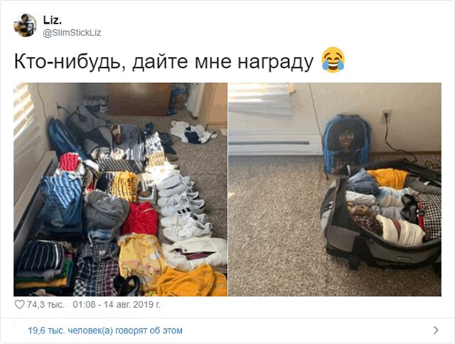 Мастер упаковки: девушка смогла сложить целую комнату вещей в одну сумку (15 фото + видео)