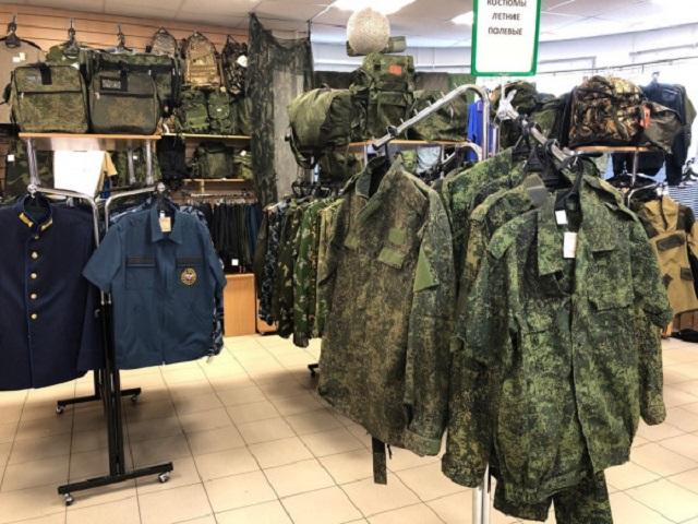 Минобороны собирается ввести запрет на продажу военной формы