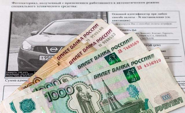 В России водителей хотят освободить от некоторых штрафов