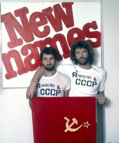 Подборка редких фотографий российских знаменитостей (28 фото)