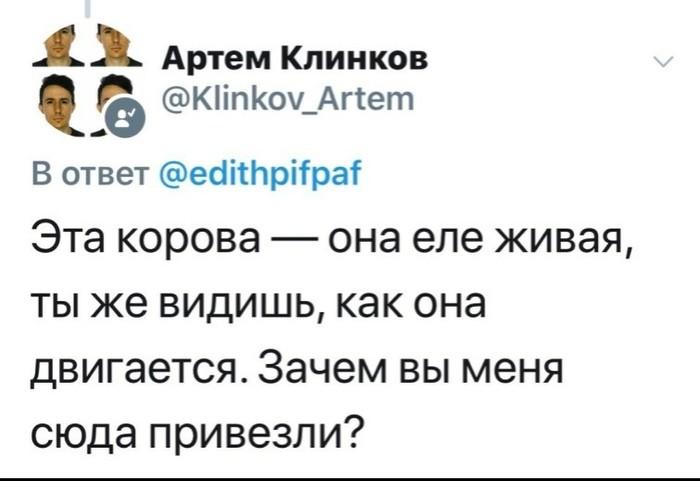 Первый секс цитатами Лукашенко (6 скриншотов)