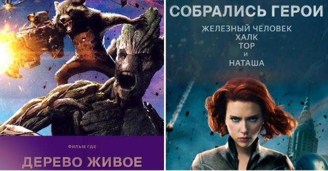 """""""Карлики несут кольцо в вулкан"""" или как пользователи ищут фильмы в """"Яндексе"""" (15 фото)"""