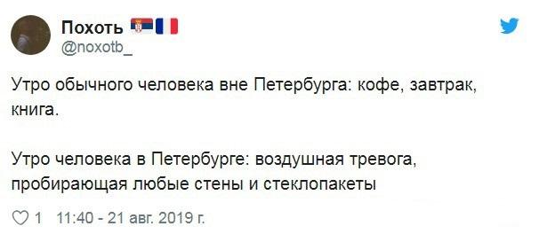 Проверка системы оповещений и громкая сирена перепугала жителей Санкт-Петербурга (2 видео + 2 фото)
