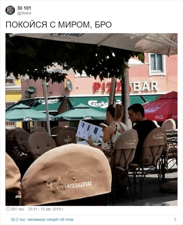 Новое интернет-расследование: что не так с этим фото? (14 фото)